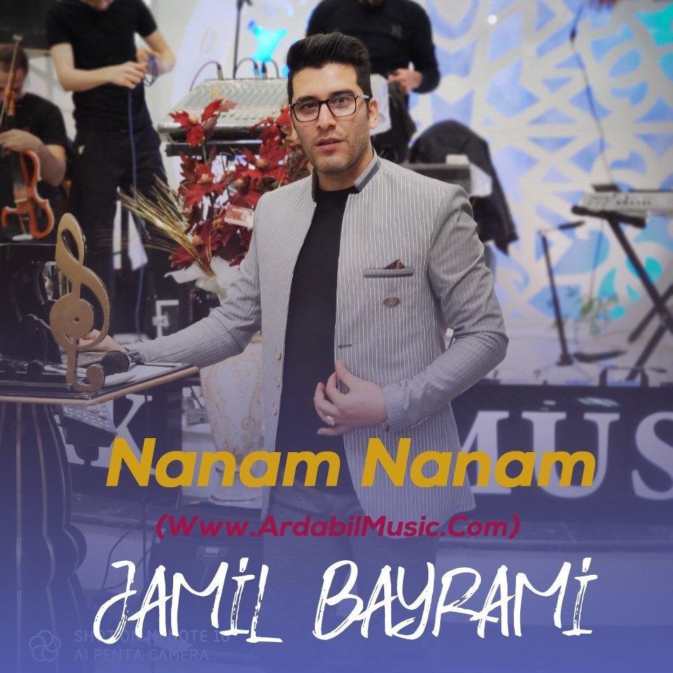 http://s5.picofile.com/file/8396453134/03Jamil_Bayrami_Nanam_Nanam.jpg