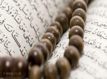 آیه قرآن برای در امان ماندن از زلزله
