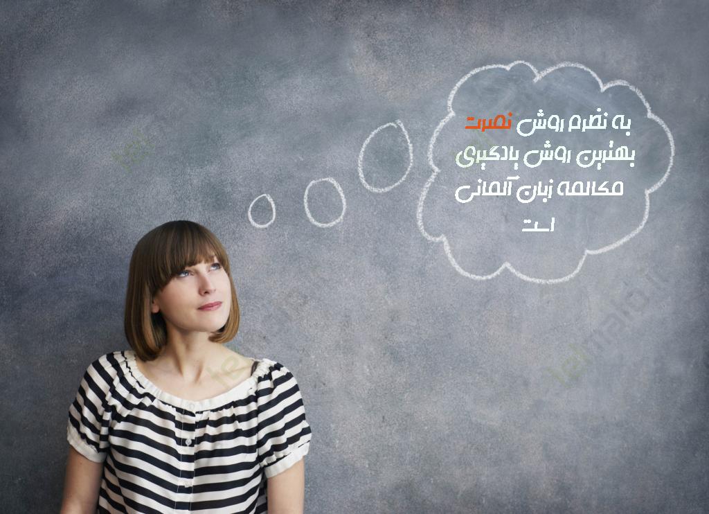 یادگیری زبان خارجی به کمک فایل های صوتی