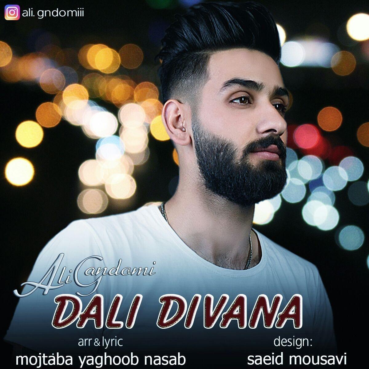 http://s5.picofile.com/file/8396784584/07Ali_Gandomi_Dali_Divana.jpg
