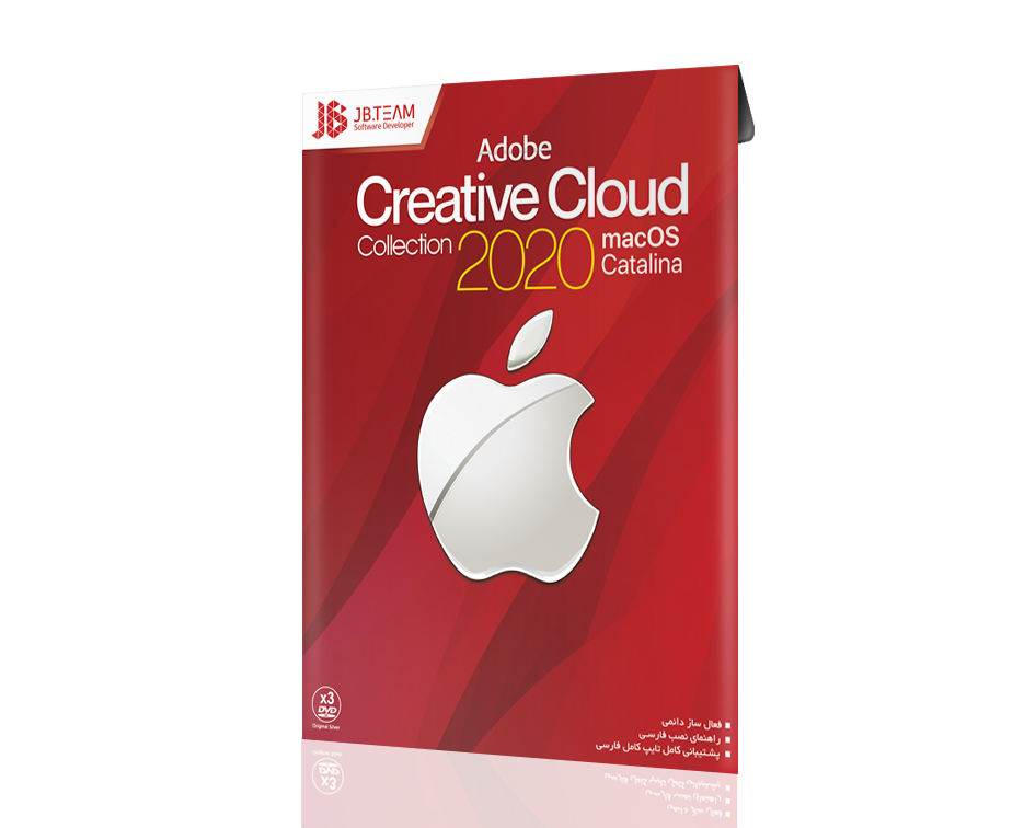 Adobe Creative Cloud 2020 Mac adobe creative cloud 2020 mac Adobe Creative Cloud 2020 Mac Adobe Creative Cloud 2020 Mac