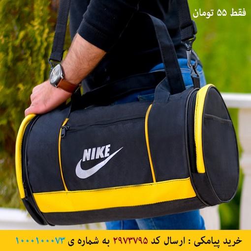 خرید پیامکی ساک ورزشی Nike مدل Pelina (مشکی زرد)