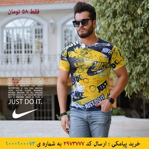 خرید پیامکی تیشرت مردانه مدل Tera