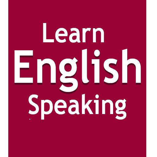 آموزش و یادگیری مکالمه زبان انگلیسی با دانلود رایگان 100 فایل صوتی