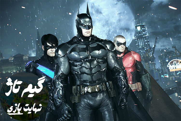 احتمالا نام جدیدترین بازی بتمن Batman Arkham Legacy خواهد بود